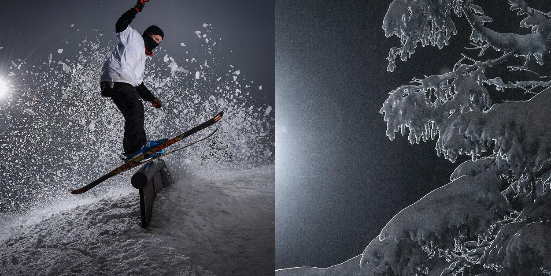 ulricehamn ski